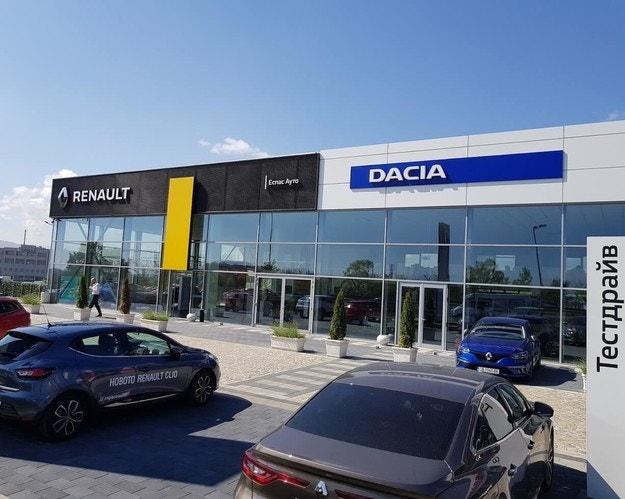 Мрежата на Renault и Dacia у нас е на разположение