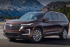GM спря работа върху обновените модели