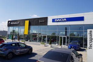 Рено Нисан България представя нов финансов продукт