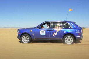 Кросоувърът Rolls-Royce участва в женско рали