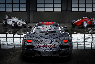 Maserati почита Стърлинг Мос с прототипа MC20
