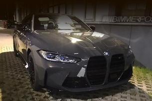 Разкриха външния вид на BMW M4 месеци преди дебюта