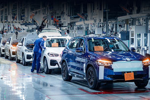BMW iX3 получи  хомологация за  Европа и Китай