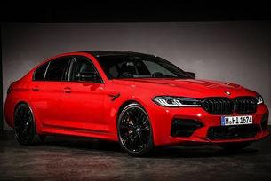 Обновеното BMW M5 се появява в култов цвят
