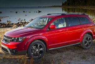 Dodge се отрече от миниваните Journey и Grand Caravan
