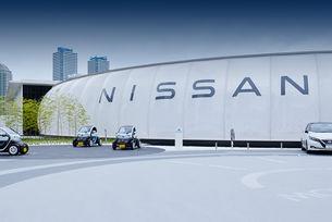 Nissan откри голям павилион в Йокохама