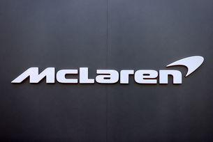 McLaren ще мине само на електродвигатели до 2030 г.