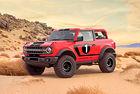 Новият всъдеход Ford Bronco със 760 к.с.