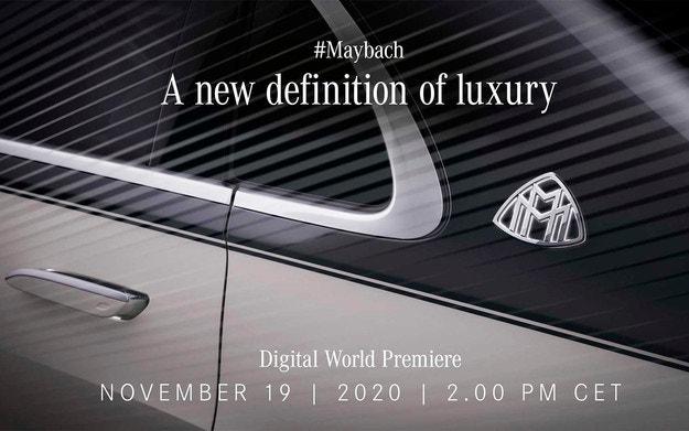 Mercedes обяви премиерата на нов Maybach