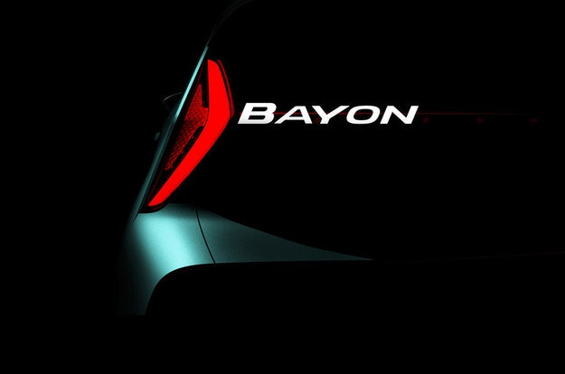 В очакване на бюджетен кросоувър на Hyundai