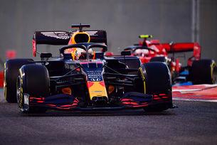 Верстапен спечели първия пол за Red Bull