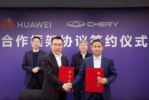 Концернът Huawei ще партнира с Chery