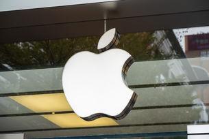 Apple ще създаде автомобил заедно с Magna