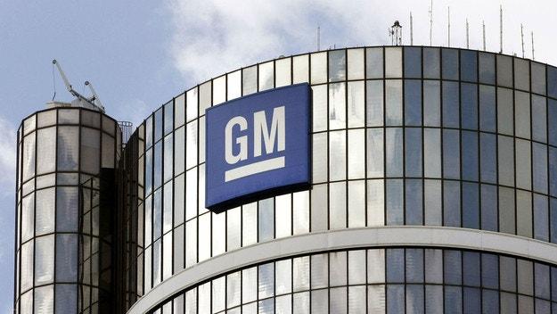 General Motors спира политическите дарения