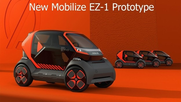 Mobilize: Нова марка за мобилност и услуги