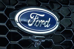 Ford става собственик на завода в Хейлууд