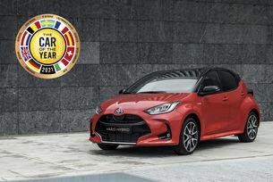 Toyota Yaris е Европейски автомобил на 2021