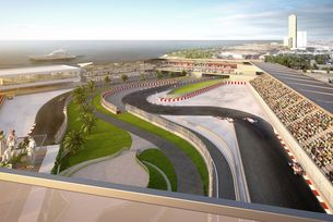 Саудитска Арабия представи новата си писта