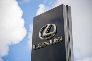 Lexus ще отвори нов център в Шимояма