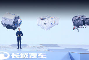 Great Wall се готви за лидер в горивните клетки