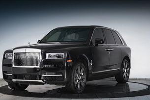 Канадската Inkas бронира Rolls-Royce Cullinan