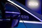 Mercedes обясни защо EQS няма странични камери