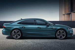 Китайците превърнаха Audi A7 в петметров седан