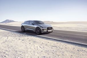 Jaguar представя новия I-PACE Black