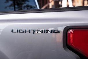 Ford ще възроди името F-150 Lightning