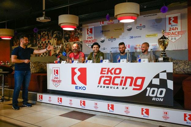 Идва второто издание ЕКО 24 часа на България