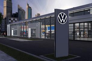 Volkswagen се отказва от ДВГ в Европа до 2035