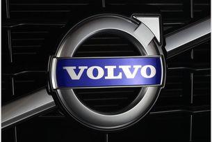 Volvo ще представи концептуален електромобил
