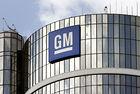 General Motors съди Ford за името на автопилот