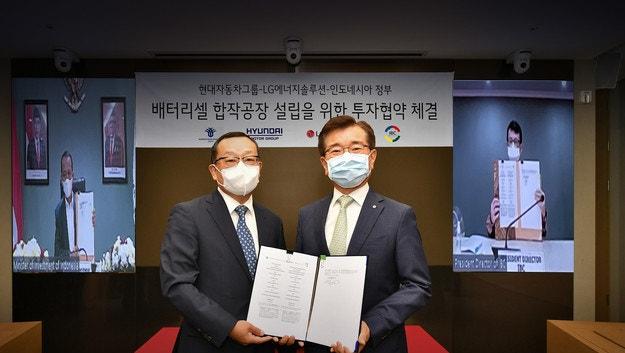 Hyundai и LG ще строят завод за батерии