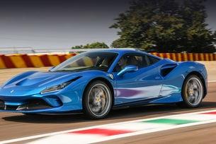 Програмата One-Off и за Ferrari SP48 Unica