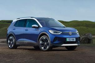 Volkswagen ID 2: Нов технологичен ключ