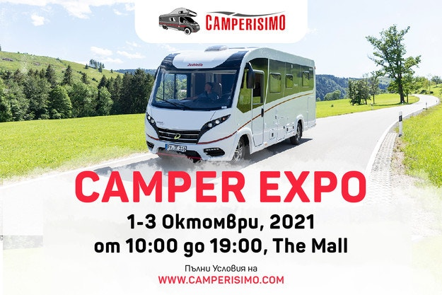 Camper Expo in the Mall