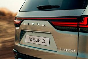 Lexus обяви премиерата на новия LX