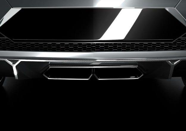 Lamborghini Mystery: Готви се изненада