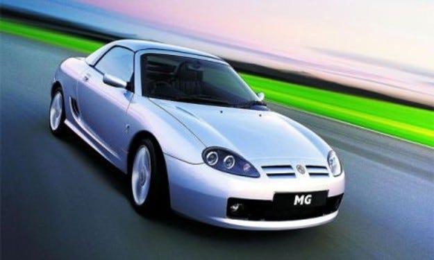 Разследването на аферата MG Rover гълта 16 млн. евро