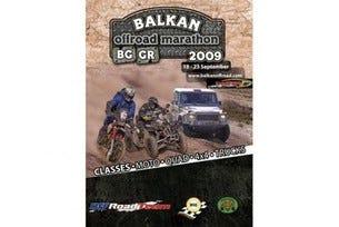 Balkan Offroad Marathon