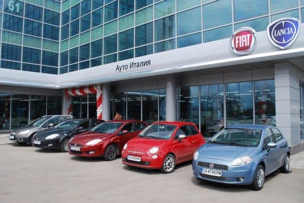 Нов продажбено-сервизен коплекс за Ауто Италия ЕАД