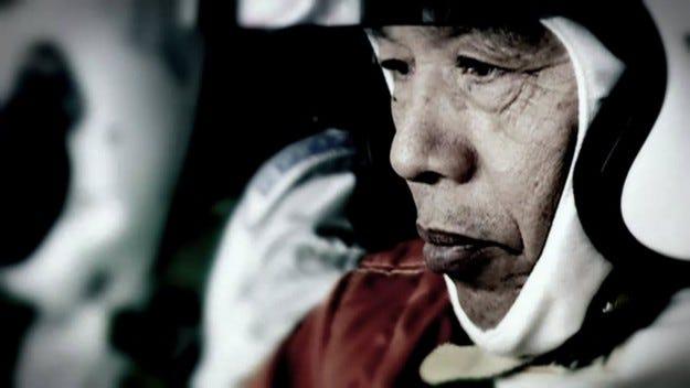 В памет на Хирому Харусе