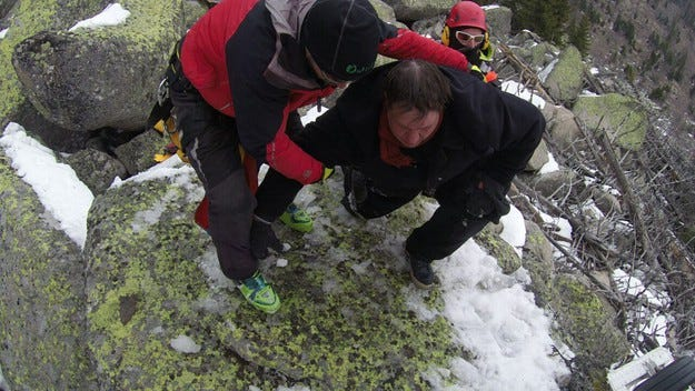 "Хеликоптер на ""Активна грижа"" спаси руски туристи на Витоша"