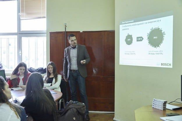 Специалисти от Bosch България изнесоха лекции пред ученици