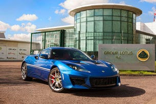 Пускат юбилеен Lotus Evora 400 50th Anniversary Hethel