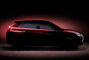 Mitsubishi анонсира нов компактен кросоувър