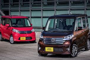 Наложиха глоба в размер на 4,2 млн. долара на Mitsubishi