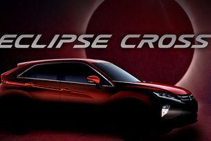 Новият кросоувър на Mitsubishi ще се нарича Eclipse