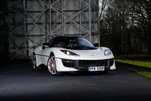 Lotus направи нов модел в чест на Джеймс Бонд